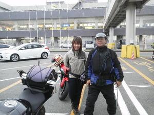 2014夏牛山5 .jpg