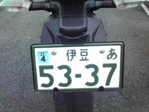 K3411481.JPG