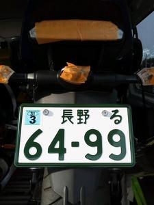 K4020579.JPG
