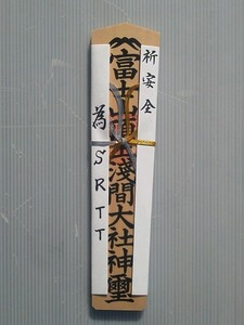 K4020877.JPG