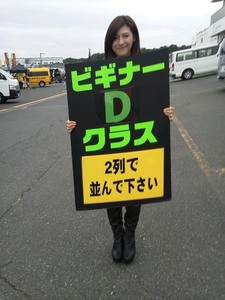 K4020921.JPG