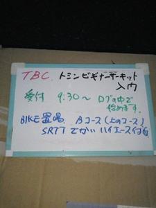 K4021968.JPG