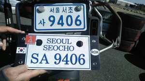 1552932172011.jpg