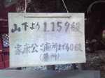 K3410412.JPG