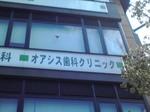 K3410712.JPG
